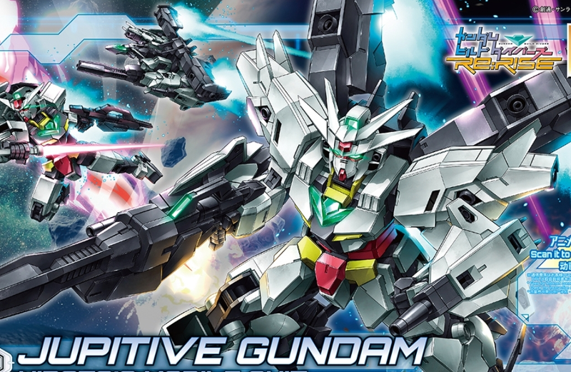Gundam – ARTICLE DE PRESENTATION –